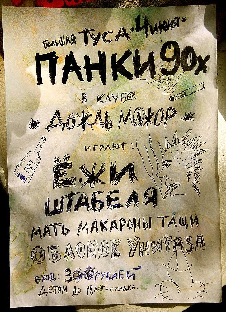 afisho01